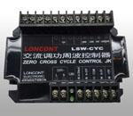 周波控制器