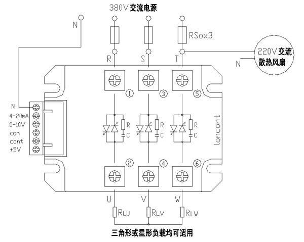 b型模块应用于三相三线制电路接线图:(不使用n线)