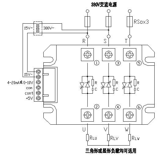 1,b型模块应用于三相三线制电路接线图:(不使用n线) 每相电流 15a 35