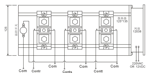 固态继电器用三相移相触发器