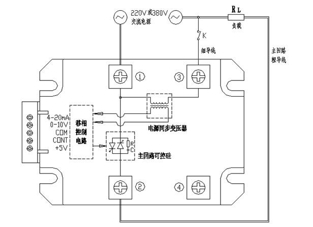 单相可控硅来开关交流的电路图