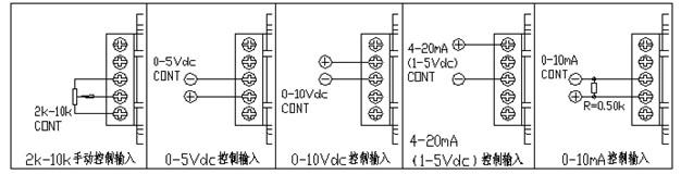 七 强电主回路输出端应用电路接线 模块内部①②端为可控硅电路,分