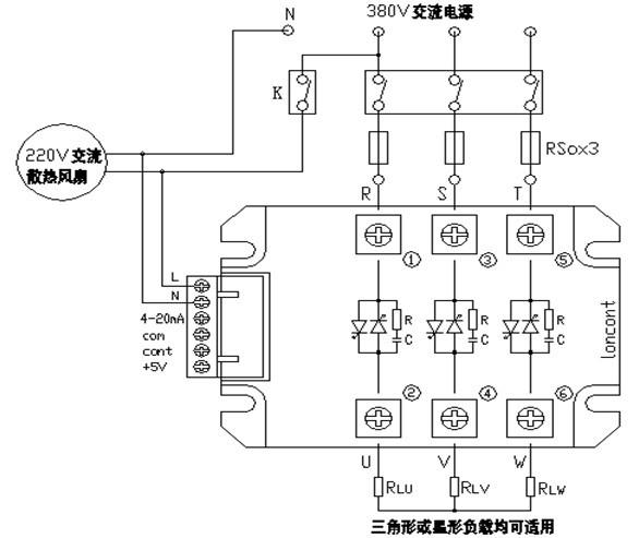应用于三相四线制电路接线图